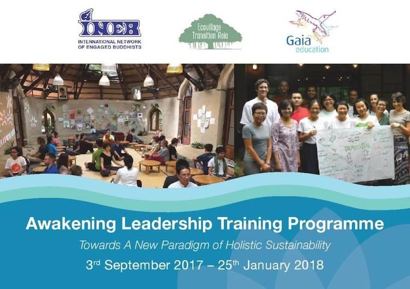 Awakening Leadership Training Program